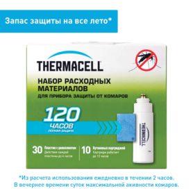 Набор запасной Thermacell Mega Refill (10 газовых картриджей + 30 пластин)